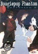 Boogiepop Phantom 4