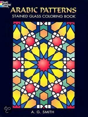 Islamic stained glass - a set on Flickr - Welcome to Flickr
