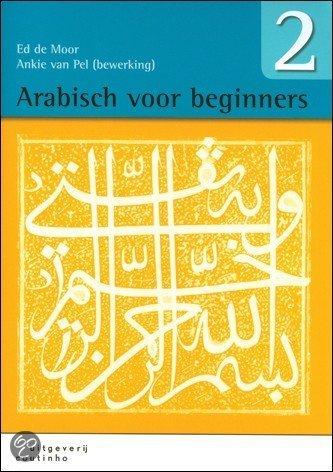 Arabisch voor beginners / 2