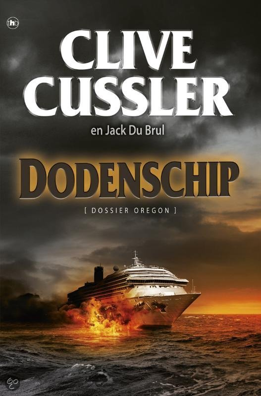 Dodenschip