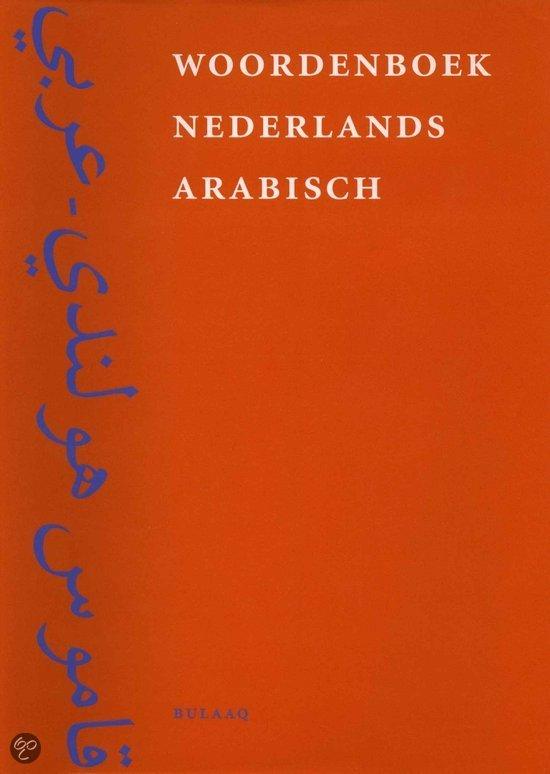 Woordenboek nederlands arabisch gratis boeken downloaden for Arabisch nederlands