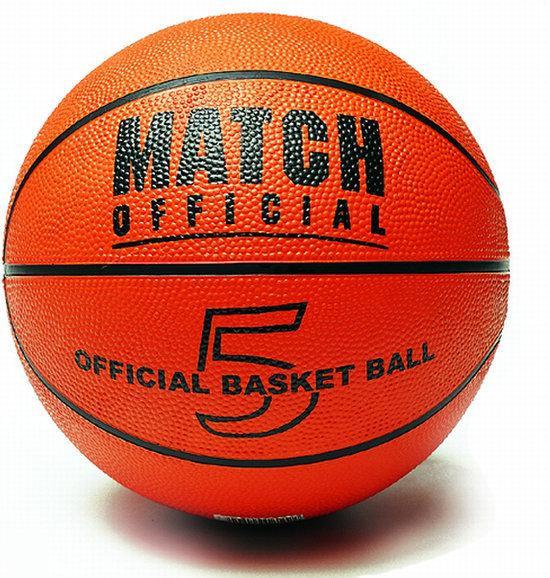 Basketbal Oranje in De Heiberg