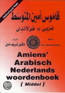 Amiens 39 arabisch nederlands woordenboek deel middel for Arabisch nederlands