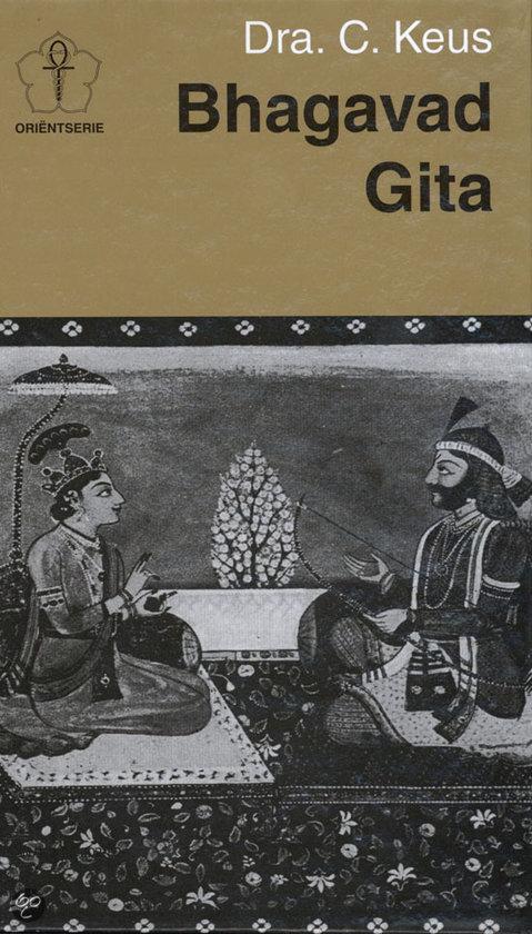Citaten Uit Bhagavad Gita : Bhagavad gita gratis boeken downloaden in pdf fb epub