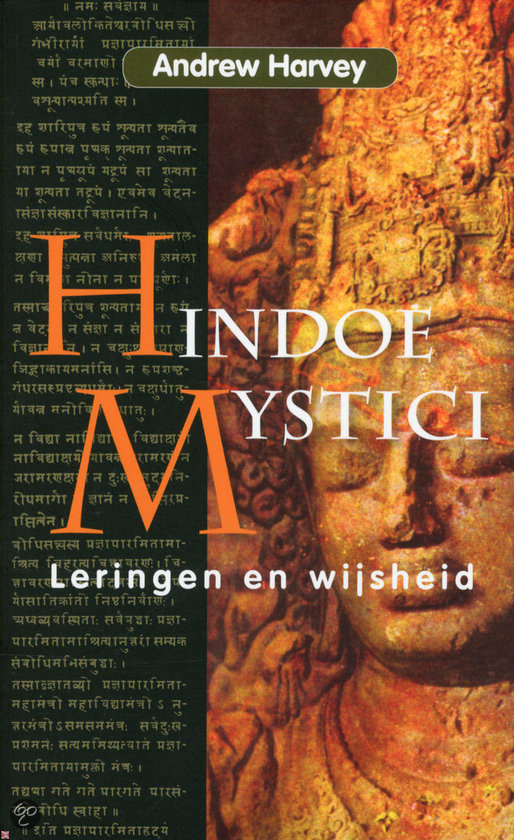 Citaten Uit De Bhagavad Gita : Bol hindoe mystici andrew harvey