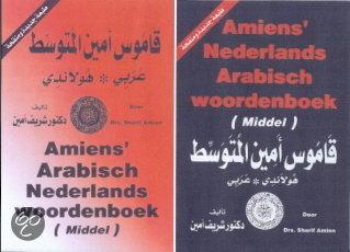 Amiens 39 nederlands arabisch arabisch for Arabisch woordenboek