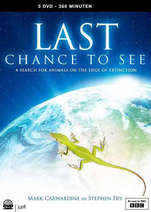 Jamal - last chance, no breaks (1995) 320kbps