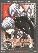 Vampire Knight Guilty - Box 1