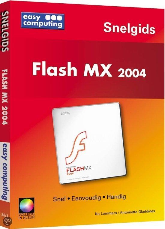 видеоуроки по flash mx 2004 смотреть онлайн