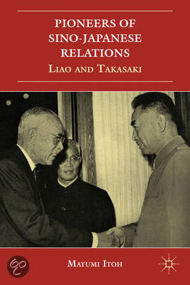 economics and sino japanese relations The study of sino-japanese relations since 1945 can be divided into three main periods in which dominant themes have emerged the prenormalization period (1949–1972) is marked by the lack of diplomatic relations, but there are nonetheless important things to say about informal diplomacy and the .