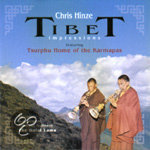 Tibet Impressions 1
