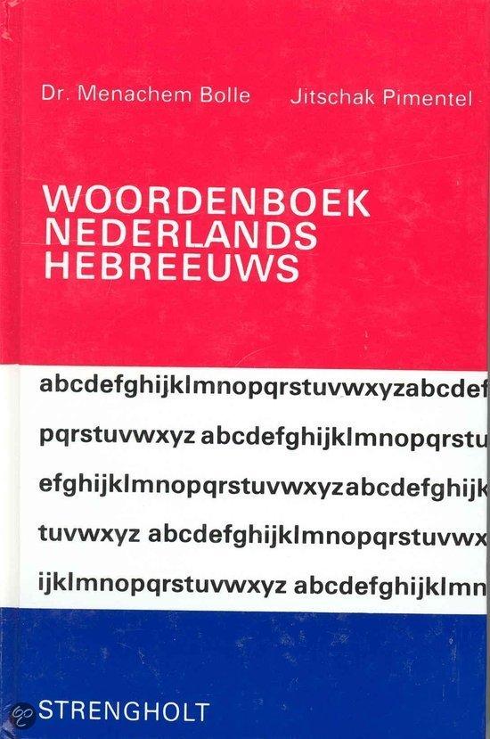 nederlands engels woordenboek