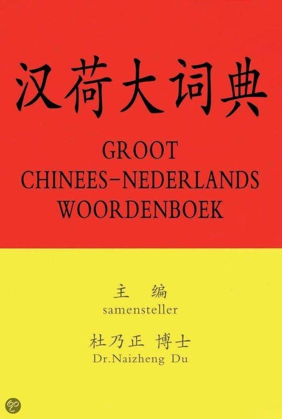 Engelse Keuken Woorden : bol.com Groot Chinees-Nederlands woordenboek, Naizheng Du