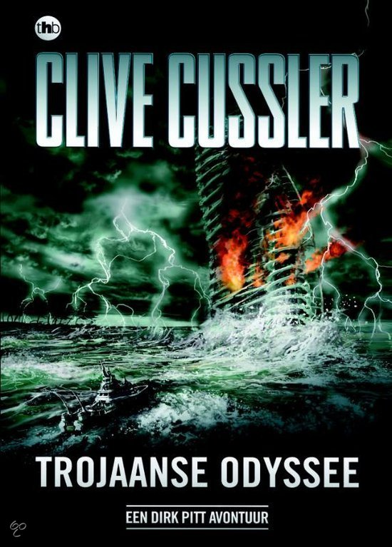 Trojaanse Odyssee