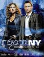 CSI: New York - Seizoen 2 (Deel 1)