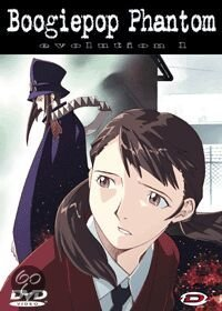 Boogiepop Phantom 2