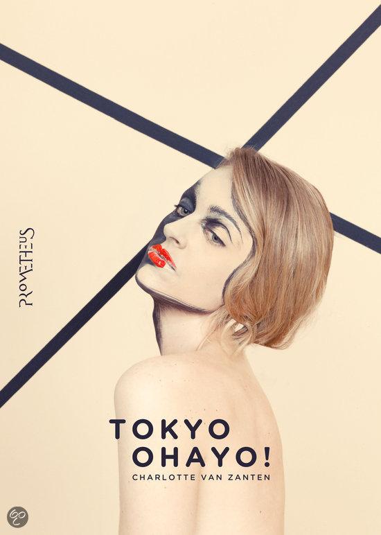 Tokyo ohayo !