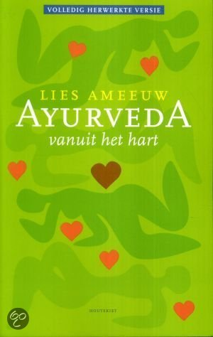 ayurveda books pdf in hindi