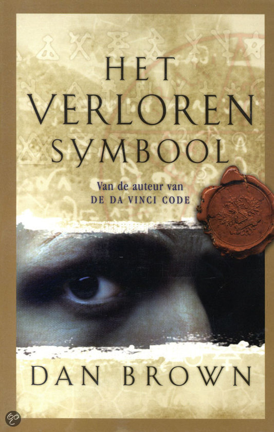 Het verloren symbool