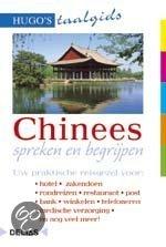 Hugo's taalgids 15. Chinees spreken en begrijpen