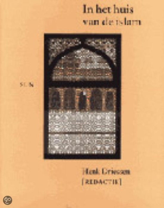 In het huis van de islam