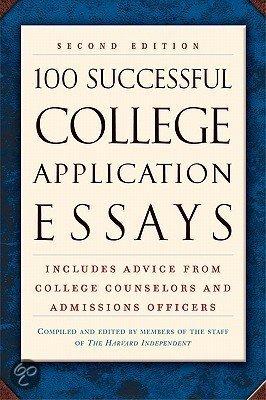 successful admissions essays