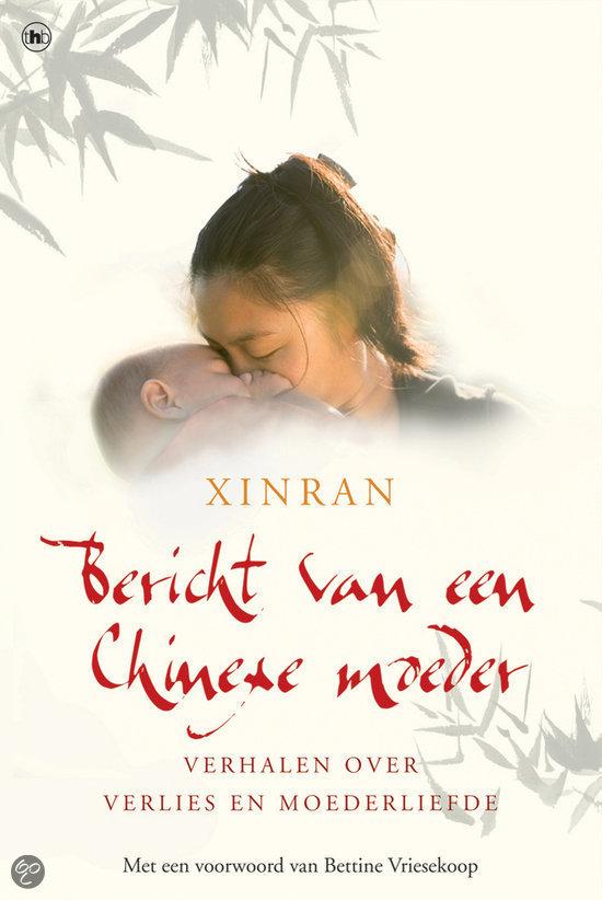 Bericht van een Chinese moeder