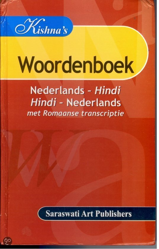 Kishna's Woordenboek Nederlands - Hindi, Hindi-Nederlands / druk ND