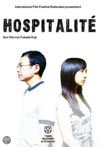 Mortelle Hospitalité (2012) - Critic Reviews - IMDb