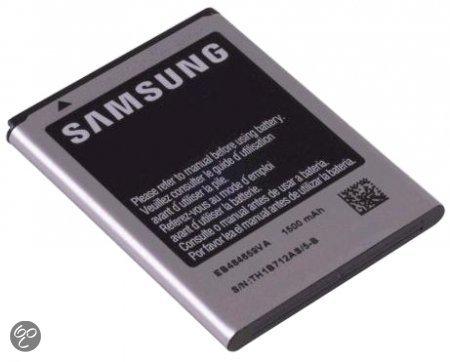 Samsung Accu EB484659VU