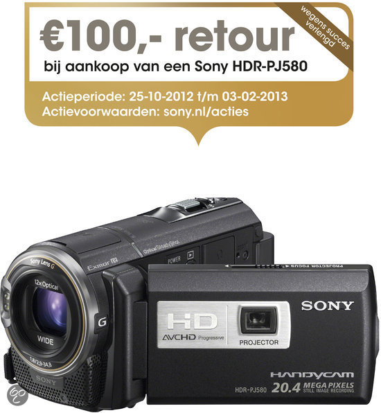 Sony Handycam HDR-PJ580