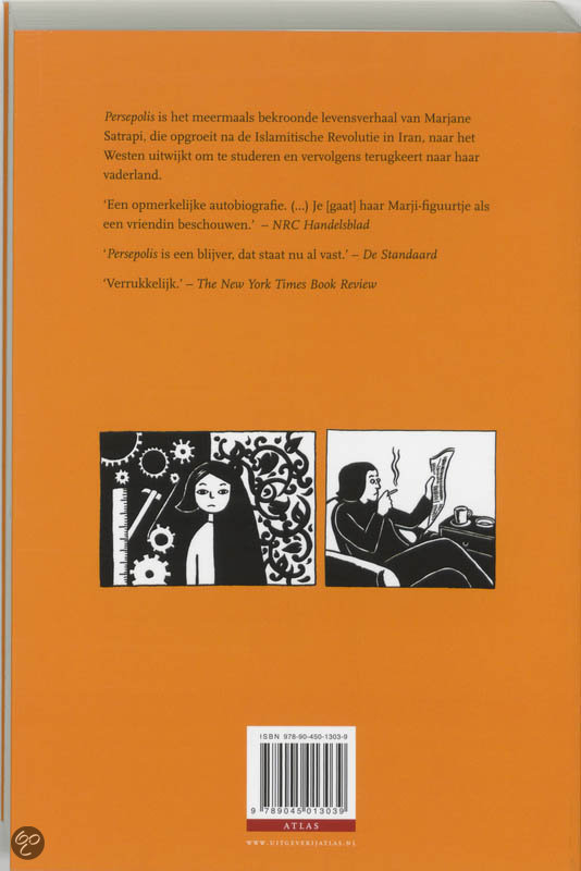 research paper marjane satrapi essay Essay instructions: research essay about persepolis by marjane satrapi: describe the roles of women in iranian society as depicted in the book persepolis the story of a childhood and expressed by the veil.