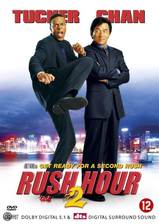 Rush Hour (1998 film) - Wikipedia