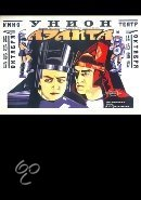 Cover van de film 'Aelita'