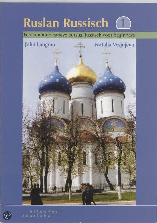 Ruslan Russisch / 1 + CD-ROM