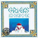 Grieks kookboek