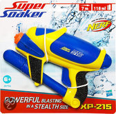 Nerf Super Soaker XP 215