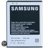 Samsung Galaxy S i9000 EB575152VU batterij battery