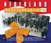 Nederland Bezet & Bevrijd