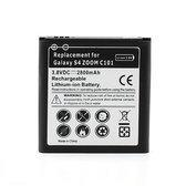 Samsung Galaxy S4 zoom Accu (C1010) (Type B740AE)