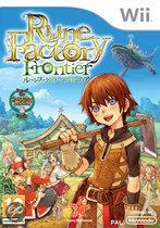 Rune Factory - Frontier