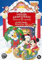Vrolijk Kerstfeest met Mickey, Donald en Vrienden