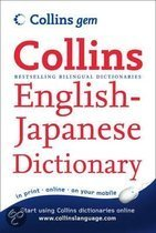 Collins GEM English-Japanese Dictionary
