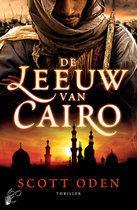 De leeuw van Cairo