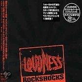 Rock Shocks -13Tr-