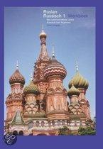 Ruslan Russisch  / 1 / deel Werkboek