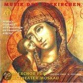 Mariengesange Russisch-Orthodoxe