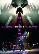 Peter Gabriel - Live Still Growing Up