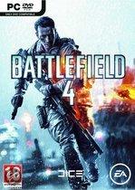 Foto van Battlefield 4