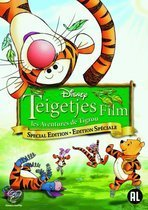 Teigetjes Film - 10th Anniversary Special Edition